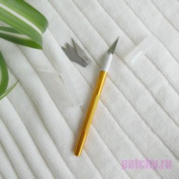 Нож для резки бумаги Горчичный (металлический, 5 сменных лезвий)
