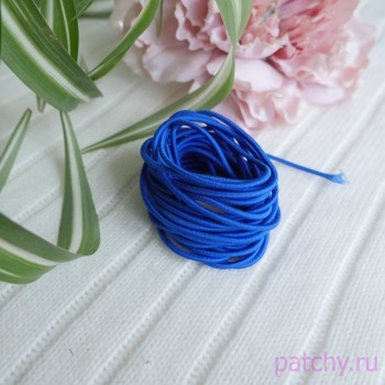 Резинка круглая 2.5 мм Синий (уп. 5 м)