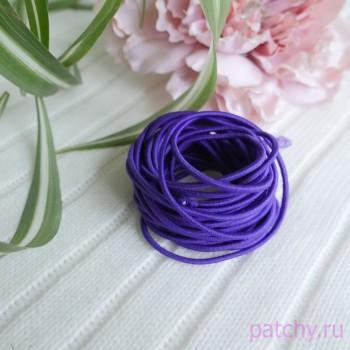 Резинка круглая 2.5 мм Фиолетовый (уп. 5 м)