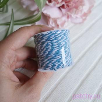 Хлопковый полосатый шнур Голубой