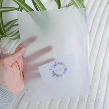 Кармашек для документов А5 с застежкой
