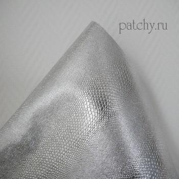 Кожзам металл змея серебро