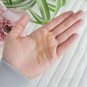 Цепочки хвостики золотой (10шт/уп)